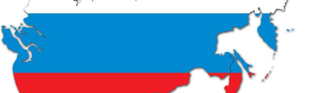 BLOG de voyage pour la Russie